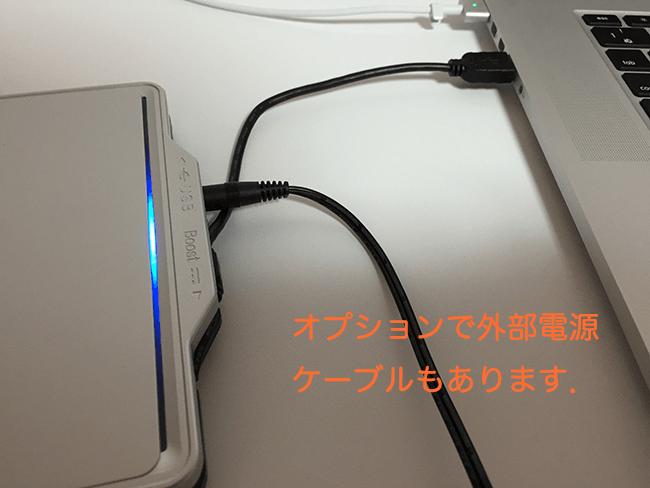DVD-drive for mac-3