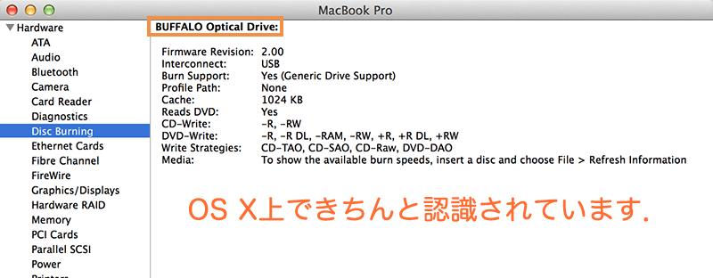 DVD-drive for mac-4