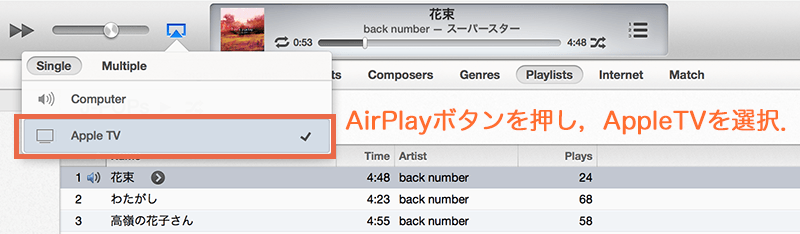 Mac-Wireless-music-AirPlay