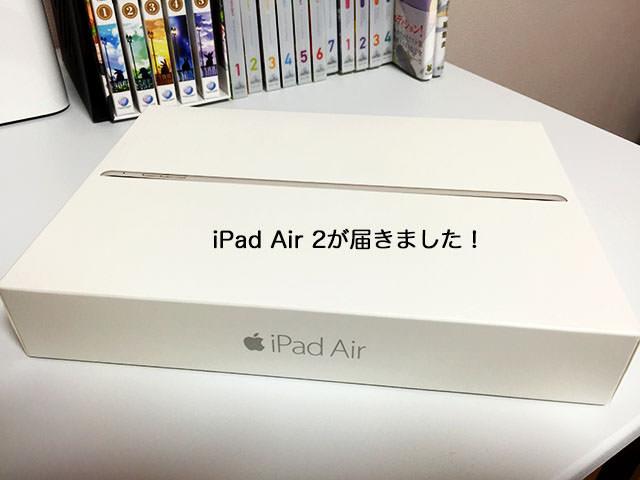iPad Air 2-1
