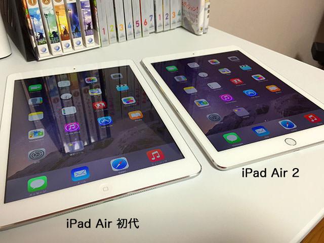 iPad Air 2-3