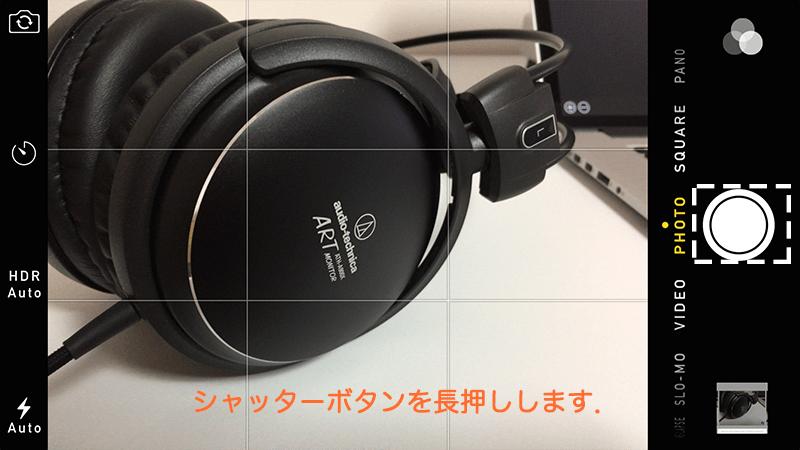 iPhone-6plus-BURST-1
