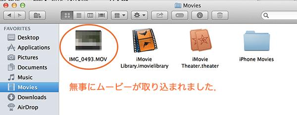 iPhone-movies-capture-3