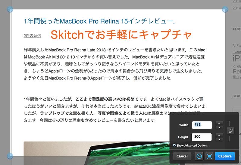 Mac-スクリーンショット-3