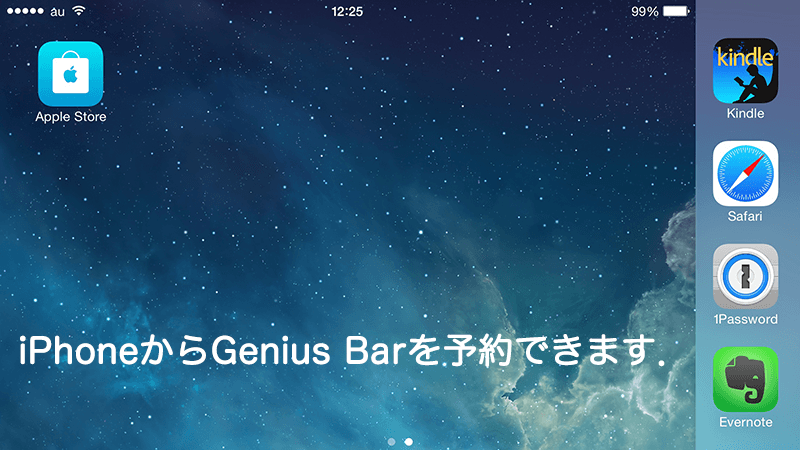 Booking-GeniusBar-1