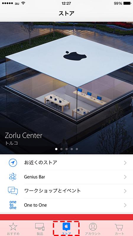Booking-GeniusBar-2