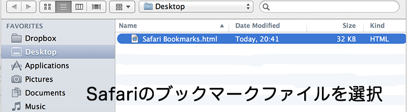 Safari-Bookmarks-Backup-6