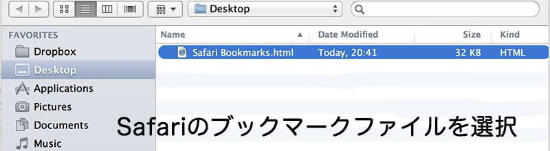 how to take backup of google chrome bookmarks