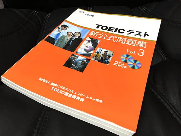 TOEIC-Text-500-1
