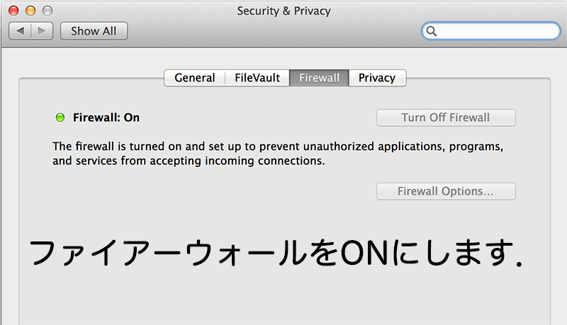 mac-secure-use-3