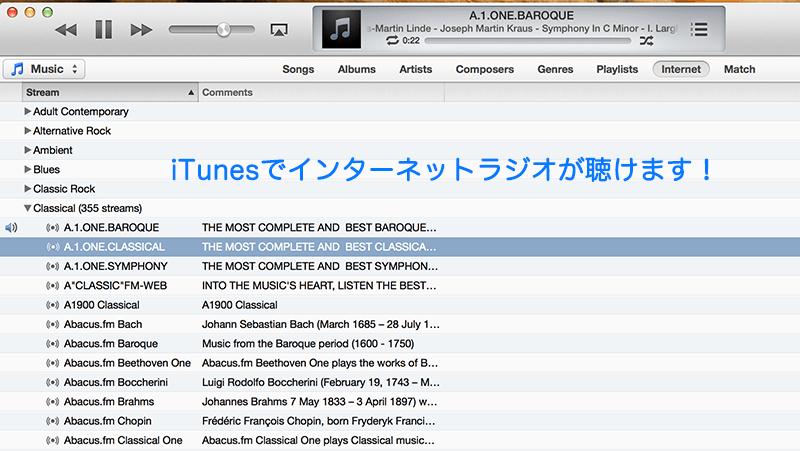 iTunes-ラジオ-4