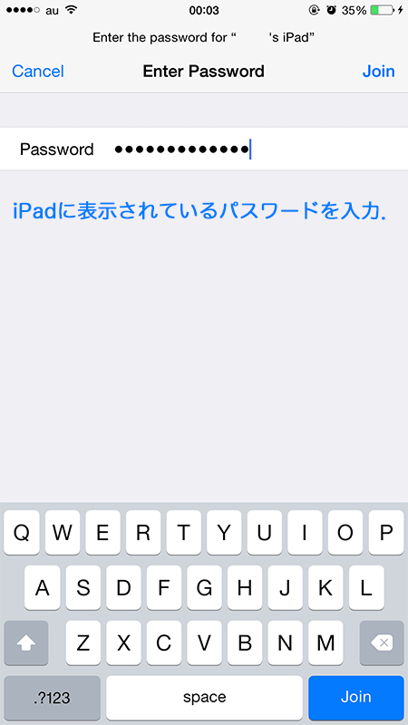 iPad-Wi-Fiルーター-5