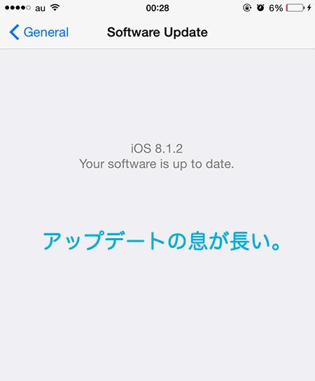 iPhone-Advantage-2