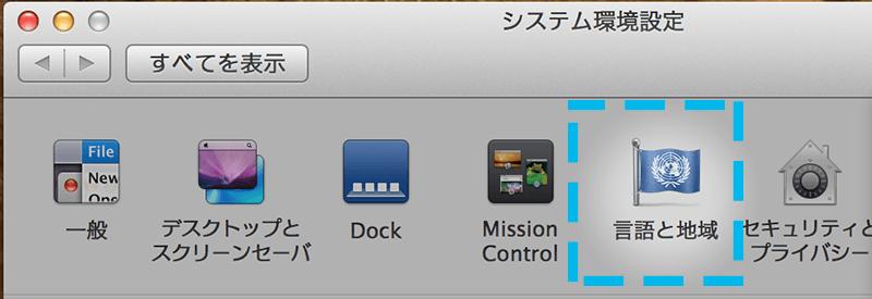 Mac-in-English-2