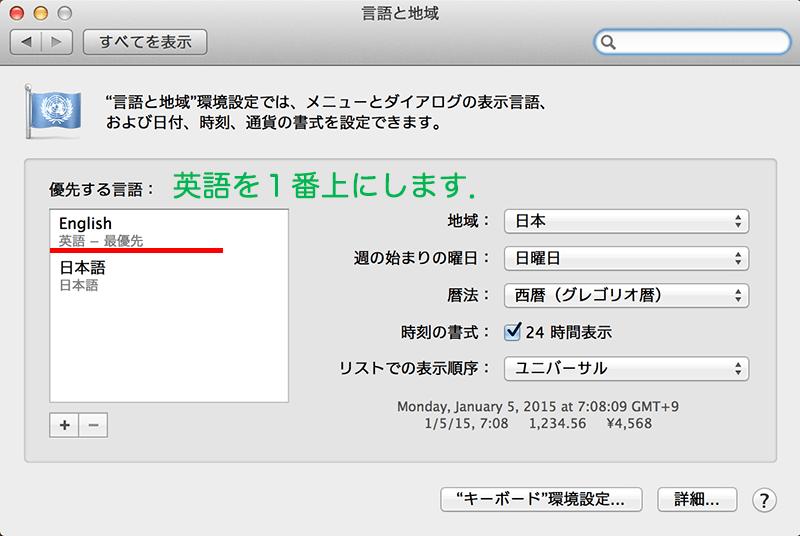 Mac-in-English-3