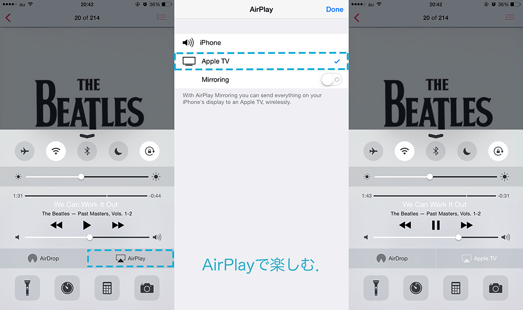 iPhone-Wireless-Music-4-AirPlay