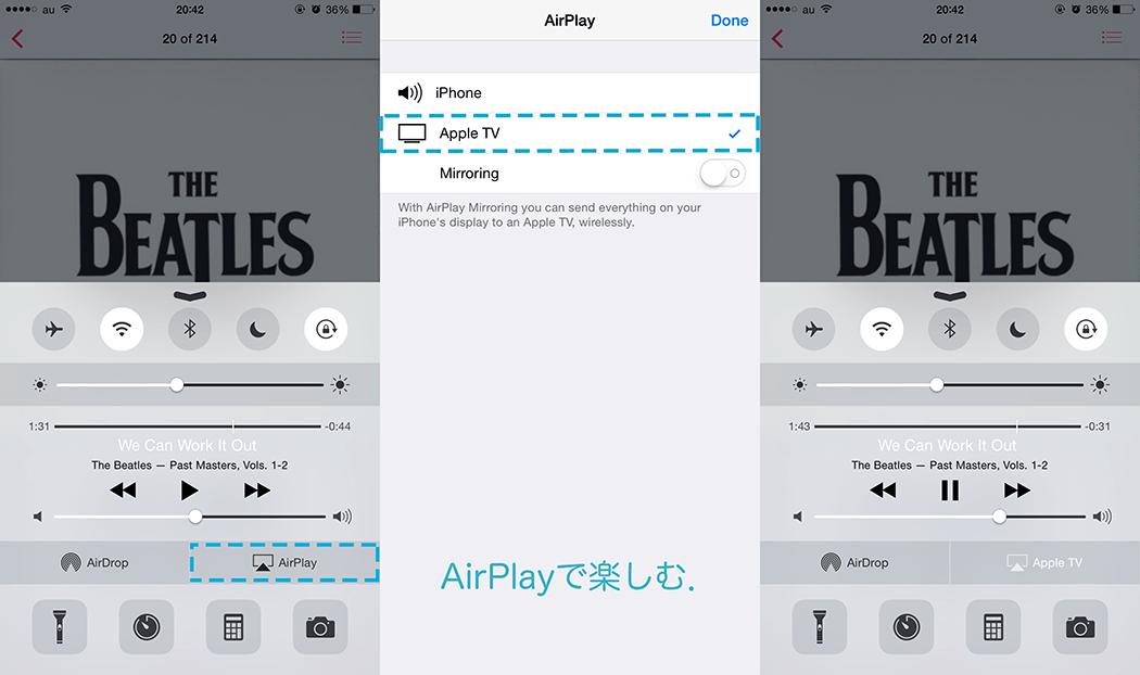 iPhone-Wireless-Music-4-AirPlay