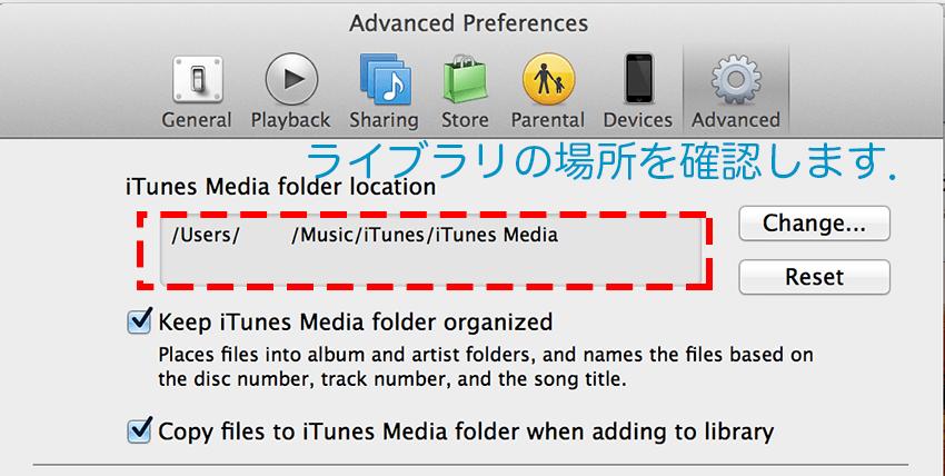 iTunes-Backup-3