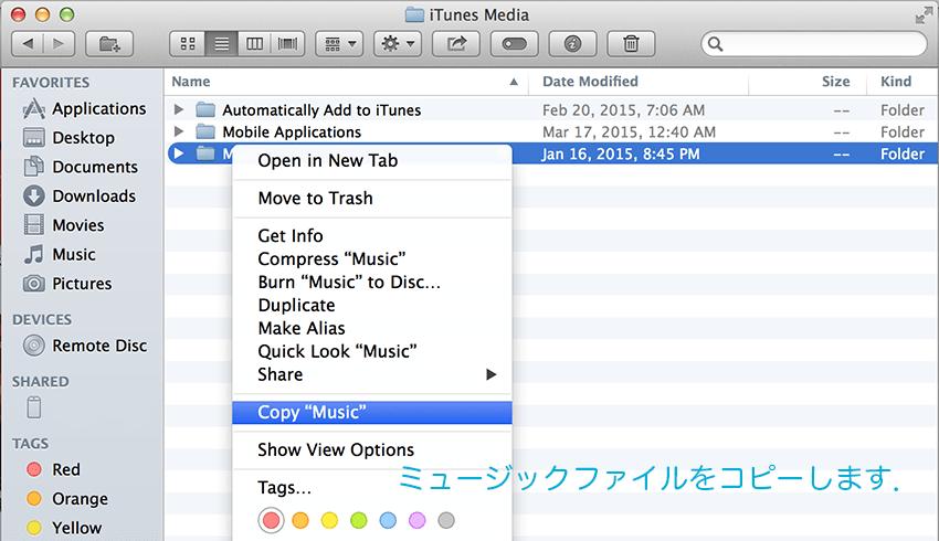 iTunes-Backup-4