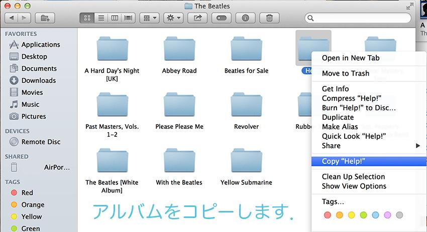 iTunes-Backup-7