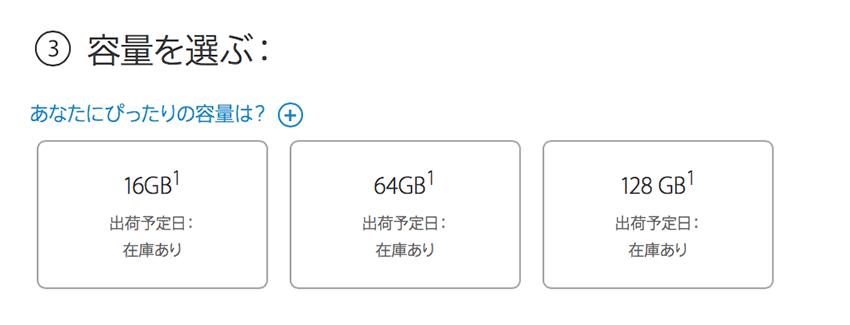 iPhone 6 Plus-レビュー-4