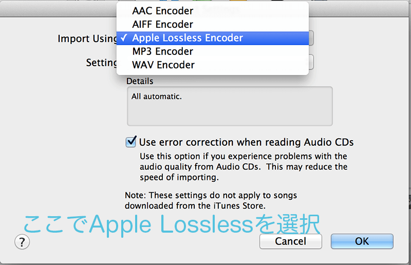Apple-Lossless-3