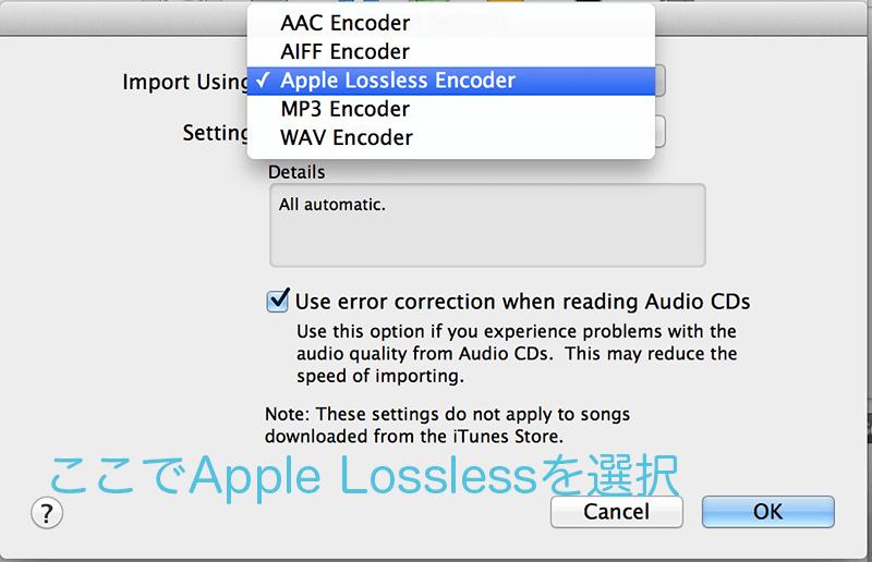 Apple-Lossless-3