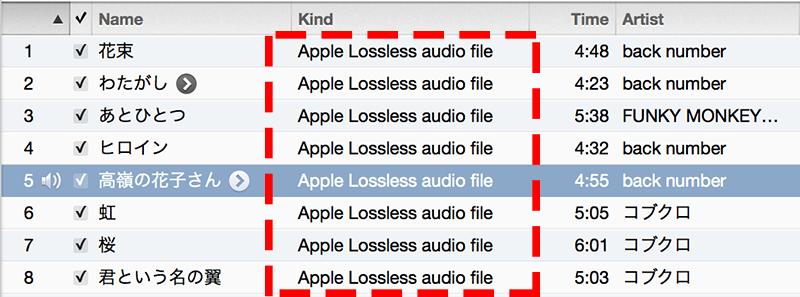 Apple-Lossless