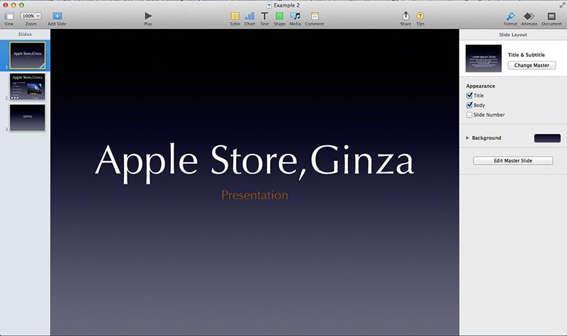 アップルストア-ワークショップ-Keynote-2