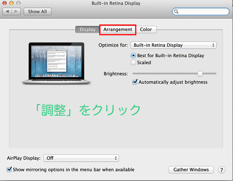 Mac-external-display-Settings-3
