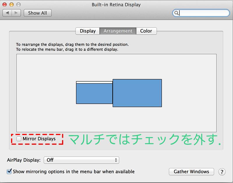 Mac-external-display-Settings-5