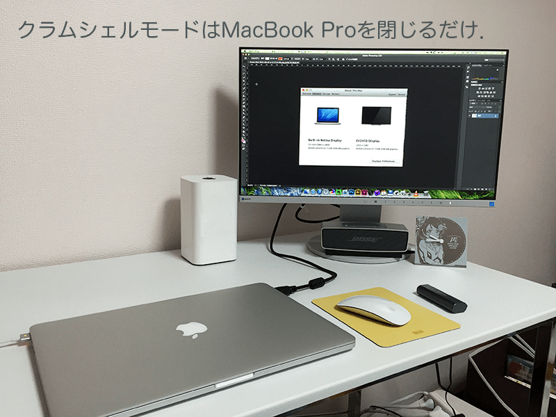 Mac-external-display-Settings-6