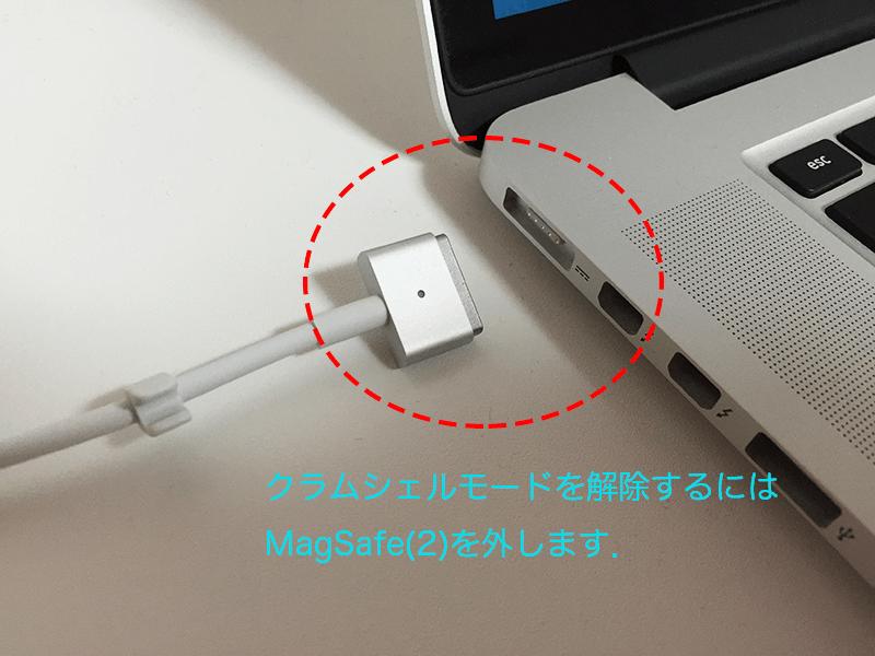 Mac-external-display-Settings-7