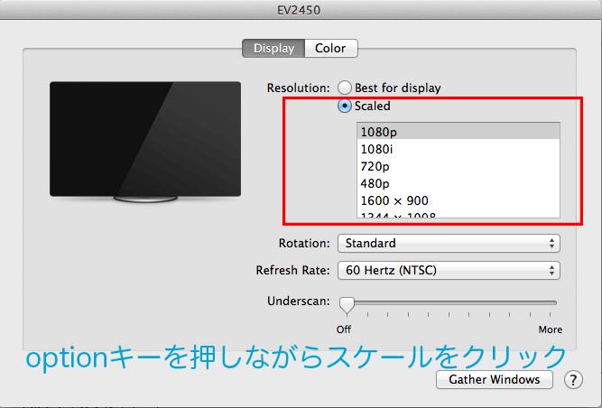 Mac-external-display-Settings-8