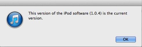 iPod nano-ver1.0.4-2