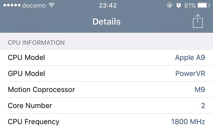 iPhone 6 PlusとiPhone 6s Plus-違い-3