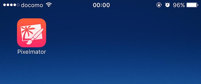 iPhone6sPlus-レビュー-5