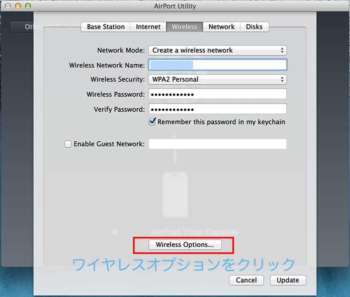 AirMac Time Capsule-5GHz-設定-1