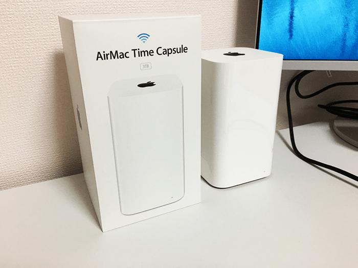 AirMac Time Capsule-レビュー-箱
