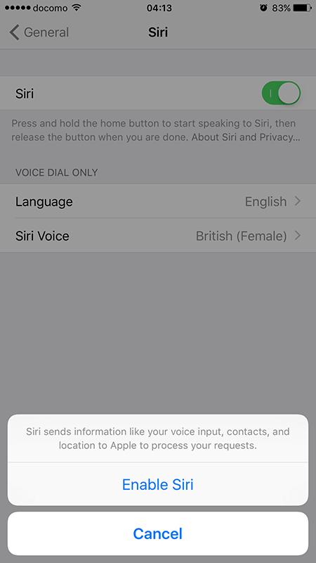 iPhone-英語学習-5