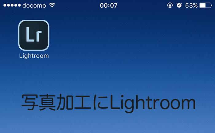iPhone-おすすめアプリ10選-10