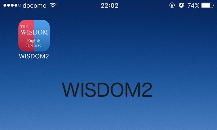 iPhone-おすすめアプリ10選-6