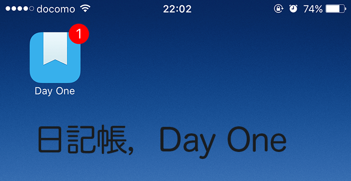 iPhone-おすすめアプリ10選-7