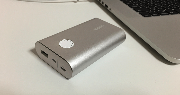 モバイルバッテリー-使い分け-4