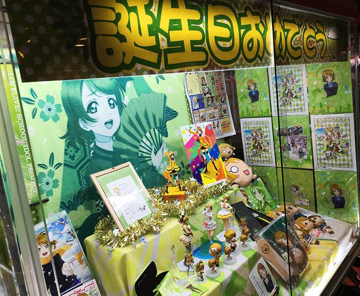 クラブセガ秋葉原 花陽誕生日祭 8