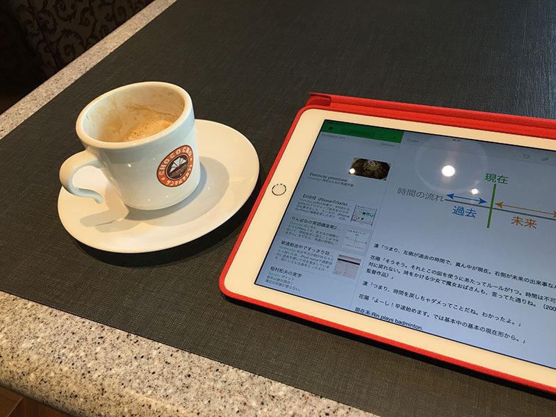 iPad-カフェ