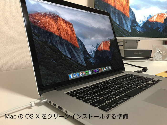 OS X Elcapitain 3