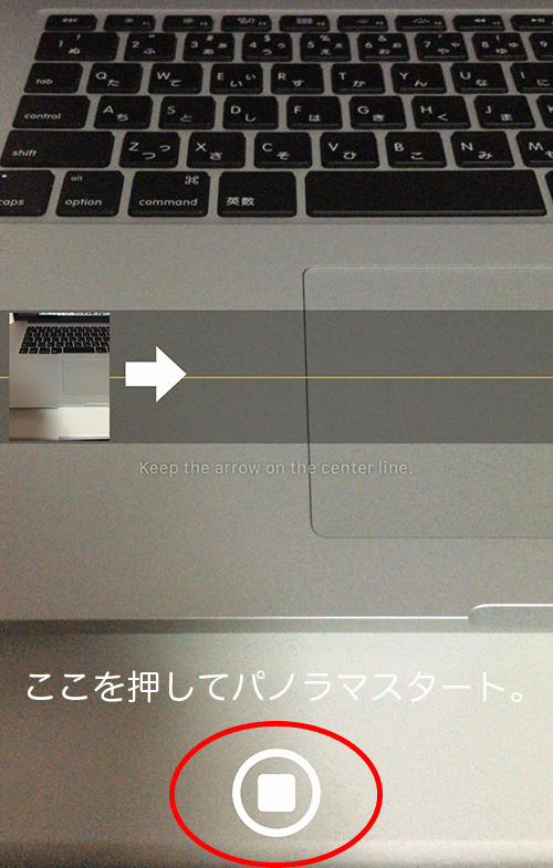 IPhone パノラマ写真 3