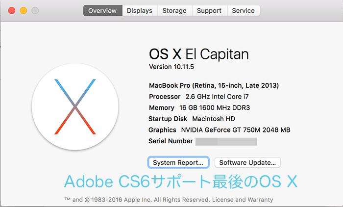 Adobecs6 El Capitan 1
