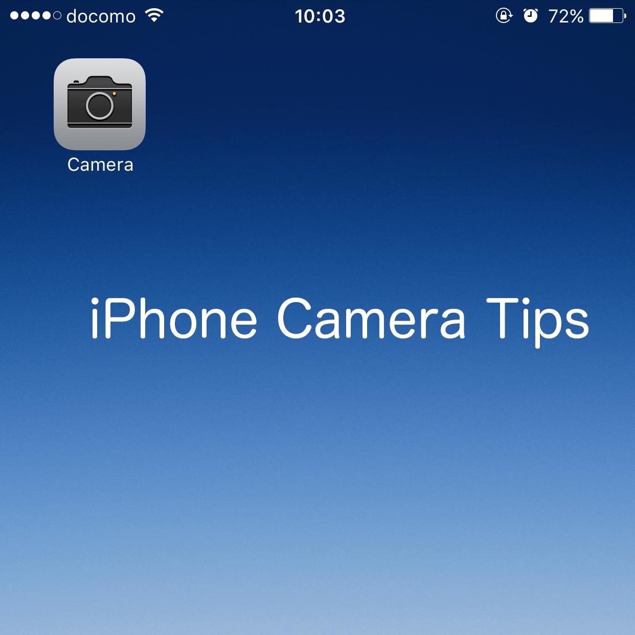iPhone-Camera-Tips
